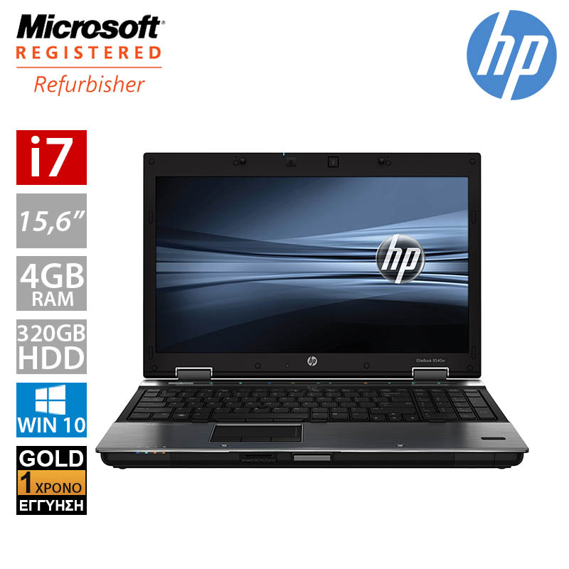 "Hp EliteBook 8540p 15.6"" (i7 620M/4GB/320GB HDD)"
