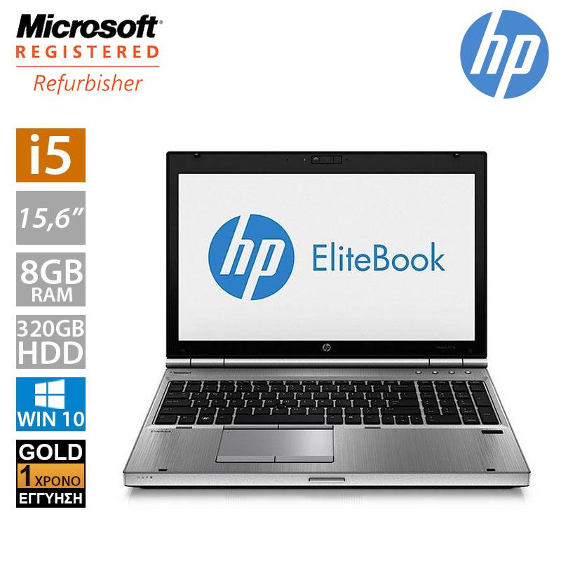 "Hp EliteBook 8570p 15.6"" (i5 3320M/8GB/320GB HDD)"