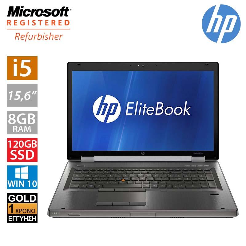 """Hp EliteBook 8570w 15.6"""" (i5 3360M/8GB/120GB SSD)"""
