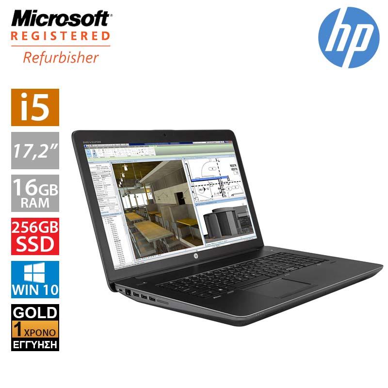 """Hp Zbook 17 G3 17.2"""" (i5 6440HQ/16GB/256GB SSD)"""