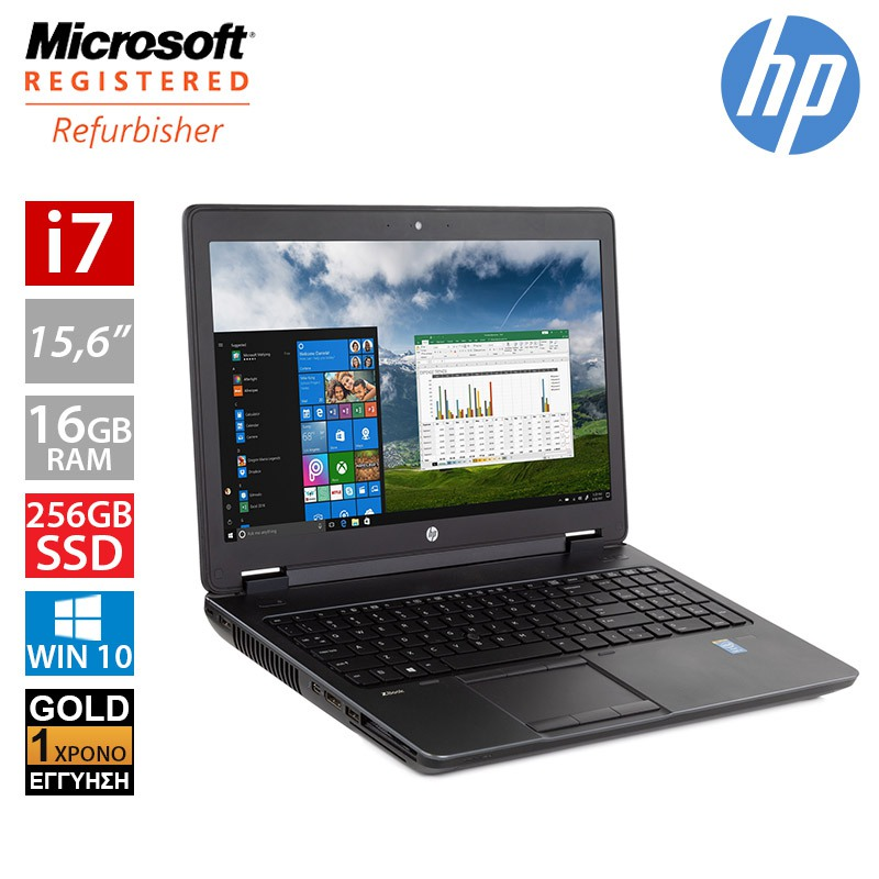 "Hp Zbook 15 15.6"" (i7 4700MQ/16GB/256 SSD)"