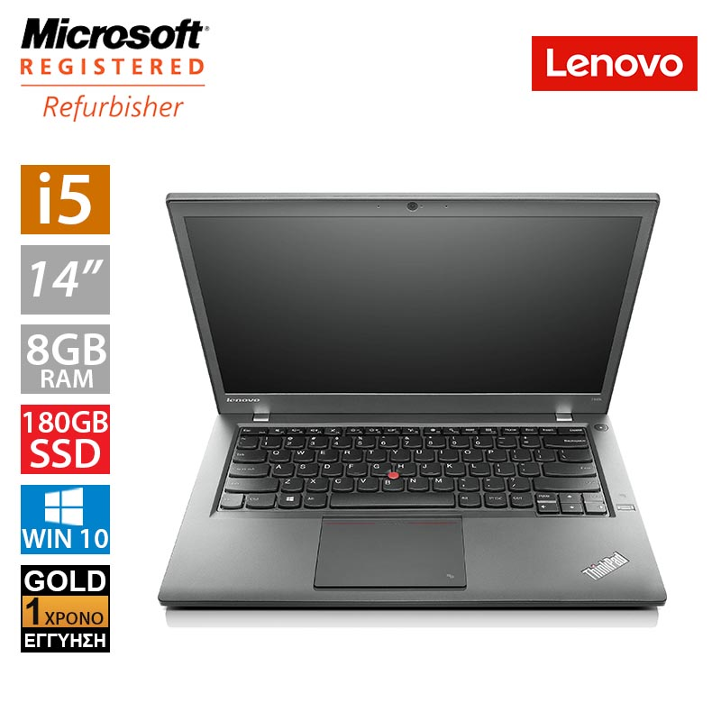 "Lenovo ThinkPad T440s 14"" (i5 4210U/8GB/180GB SSD/2x Battery)"