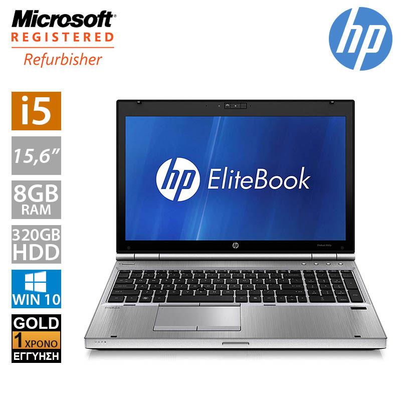 "Hp EliteBook 8560P 15.6"" (i5 2520M/8GB/320GB HDD)"