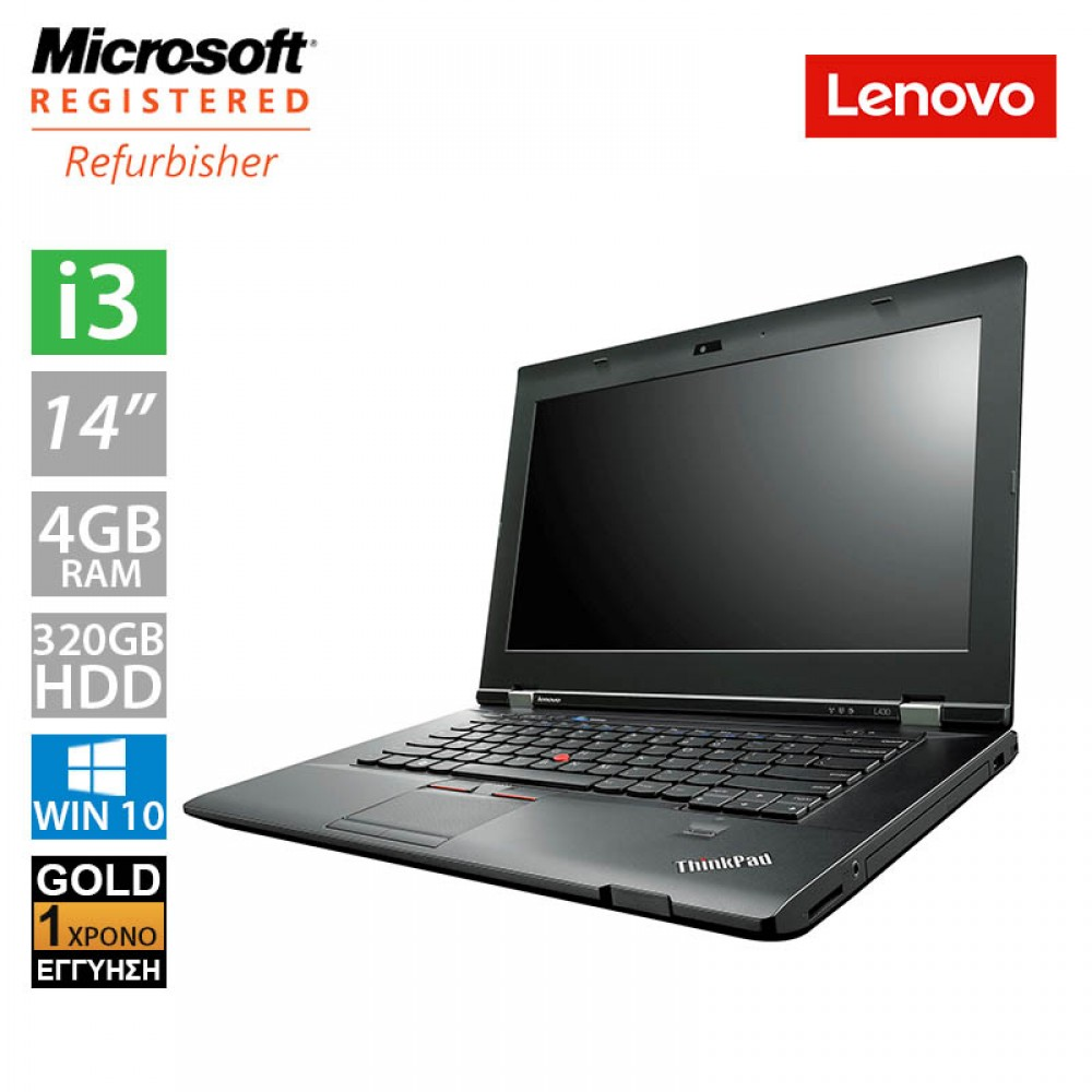 "Lenovo ThinkPad L420 14"" (i3 2350M/4GB/320GB HDD)"