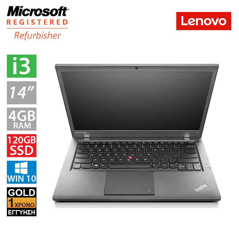 """Lenovo ThinkPad L440 14"""" (i3 4000M/4GB/120GB SSD)"""