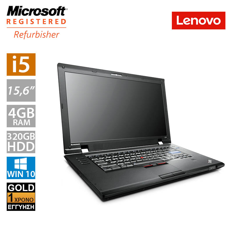 Lenovo ThinkPad L520 15.6'' (i5 2410M/4GB/320GB HDD)