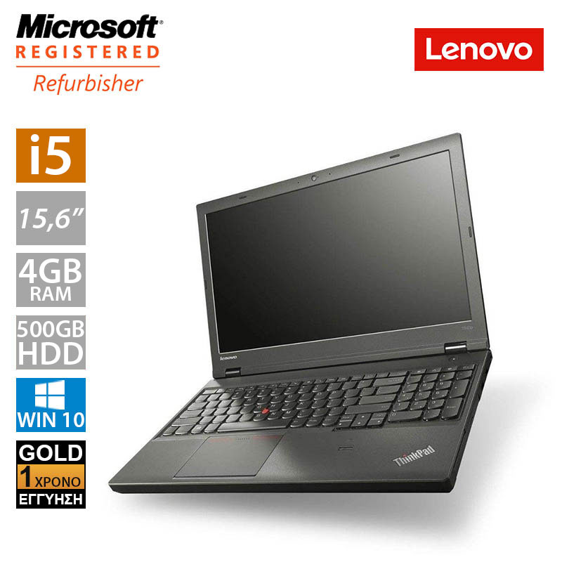 "Lenovo ThinkPad L540 15.6"" (i5 4300M/4GB/500GB)"