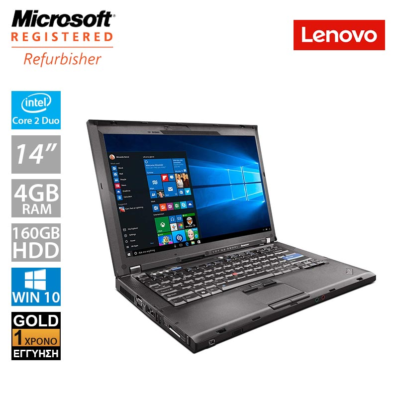 "Lenovo ThinkPad T400 14.1"" (C2D P8400/4GB/160GB HDD)"