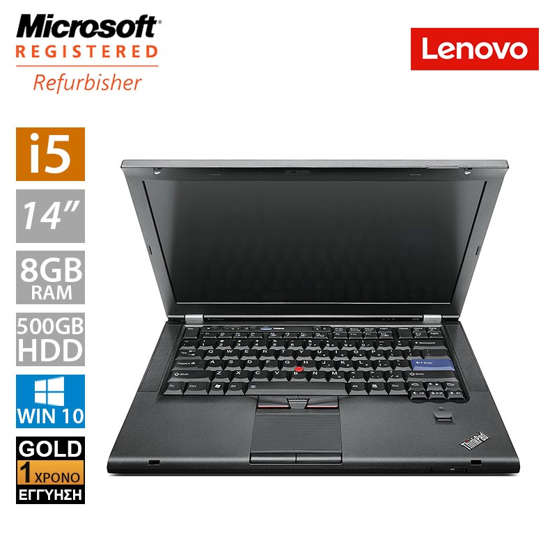 Lenovo ThinkPad T420s 14'' (i5 2540M/8GB/500GB HDD)