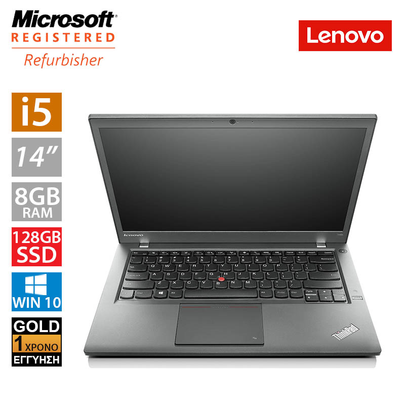 "Lenovo ThinkPad T440s 14"" (i5 4300U/8GB/128GB SSD/2x Battery)"
