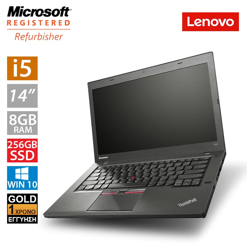 "Lenovo ThinkPad T450 14"" (i5 5300U/8GB/256GB SSD/2x Battery)"
