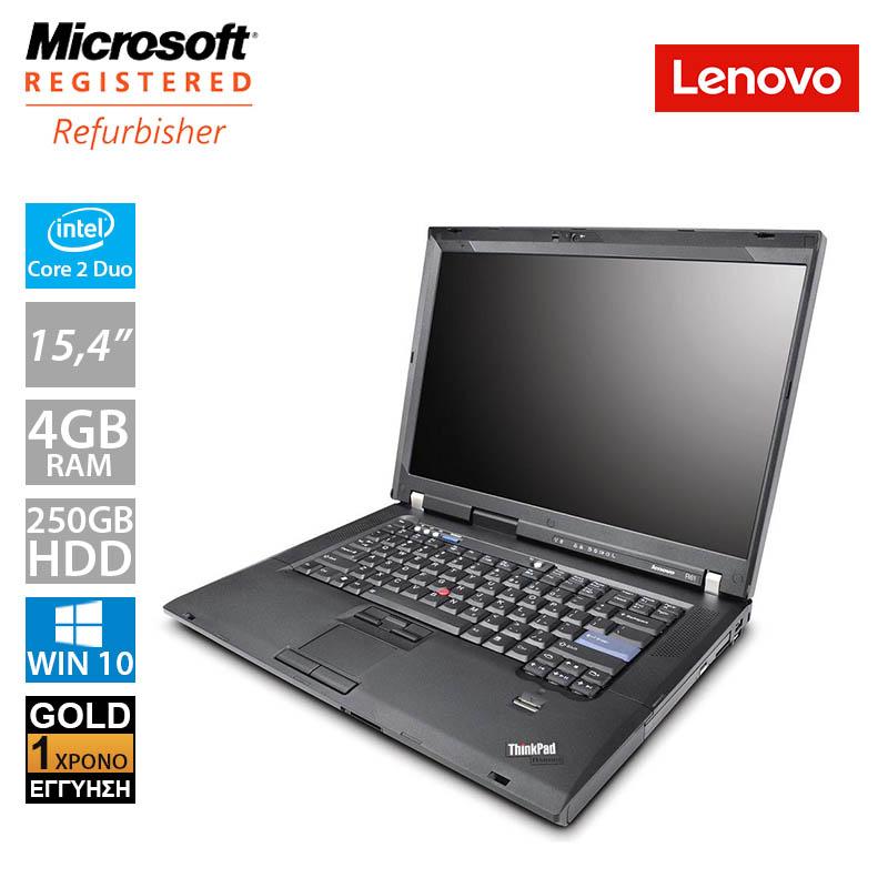 "Lenovo Thinkpad T500 15.4"" (C2D P8600/4GB/250GB HDD)"