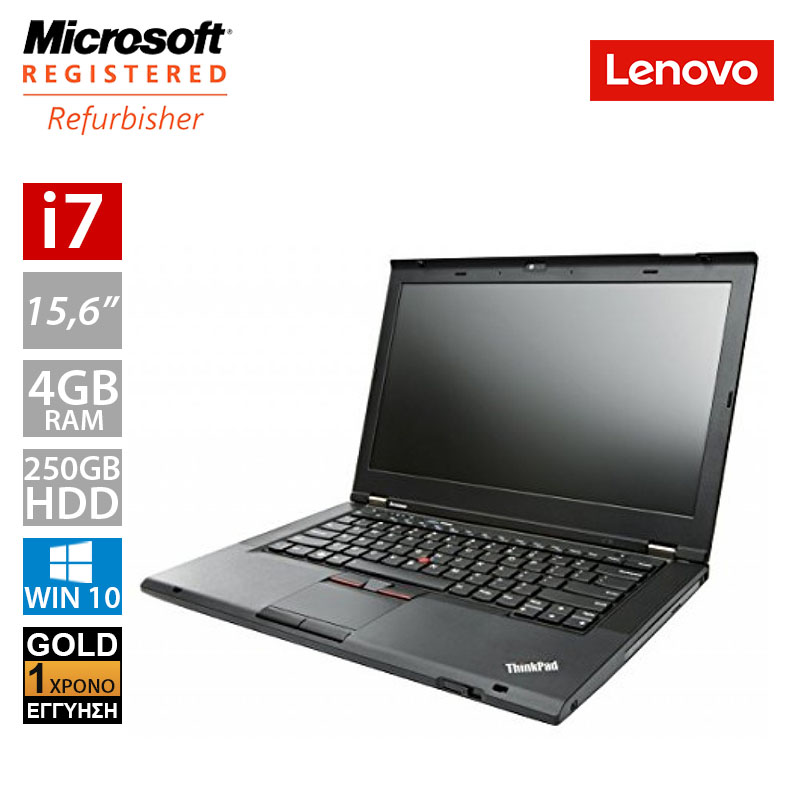 "Lenovo Thinkpad T530 15.6"" (i7 3520M/4GB/500GB HDD)"