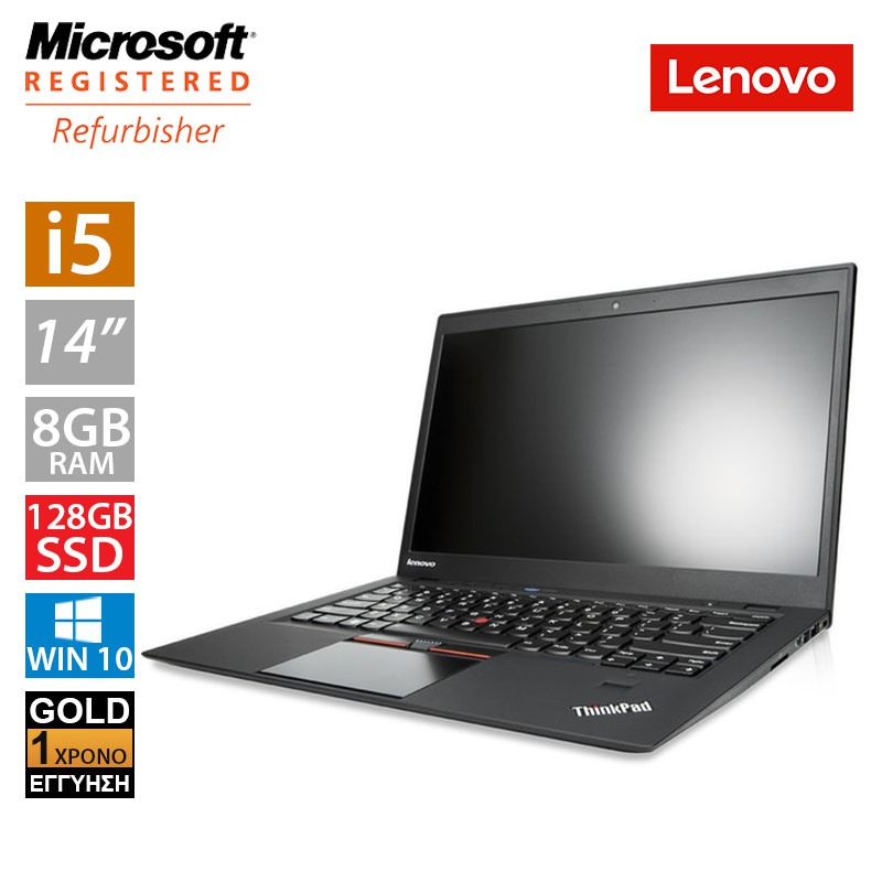 "Lenovo ThinkPad X1 Carbon 14"" (i5 4300U/8GB/128GB SSD)"