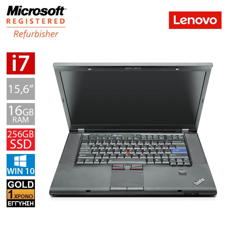 "Lenovo Thinkpad W520 15.6"" (i7 2760QM/16GB/256GB SSD + 1TB HDD)"