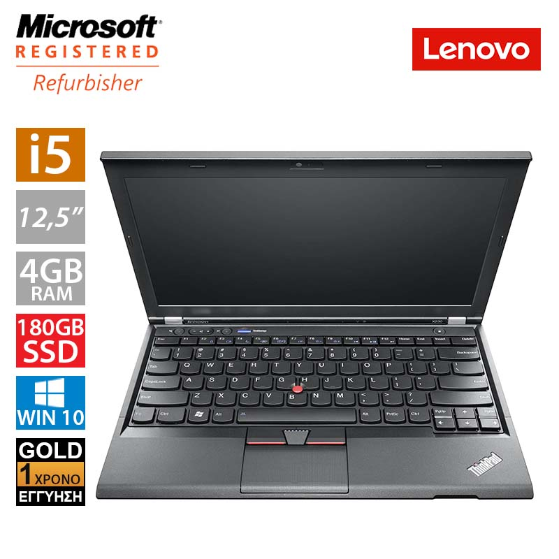 Lenovo ThinkPad X230 12.5'' (i5 3320M/4GB/180GB SSD)