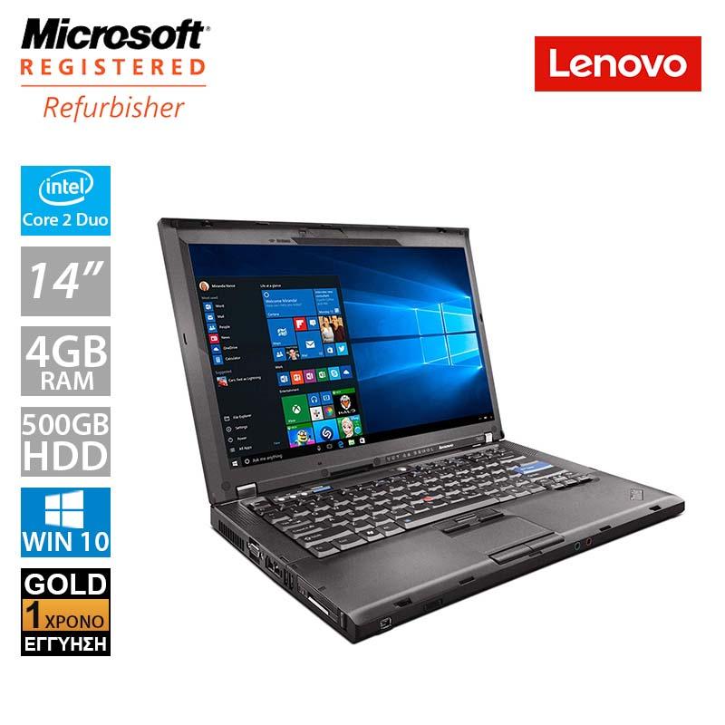 Lenovo ThinkPad T400 14.1'' (C2D P8600/4GB/500GB HDD)