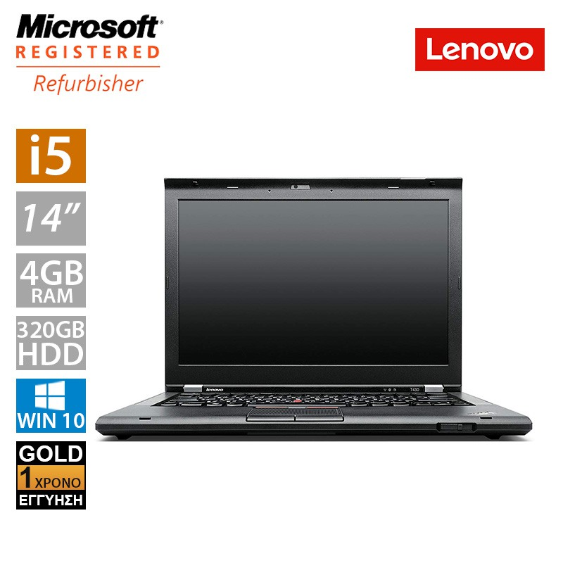 "Lenovo ThinkPad T430 14"" (i5 3320M/4GB/320GB HDD)"