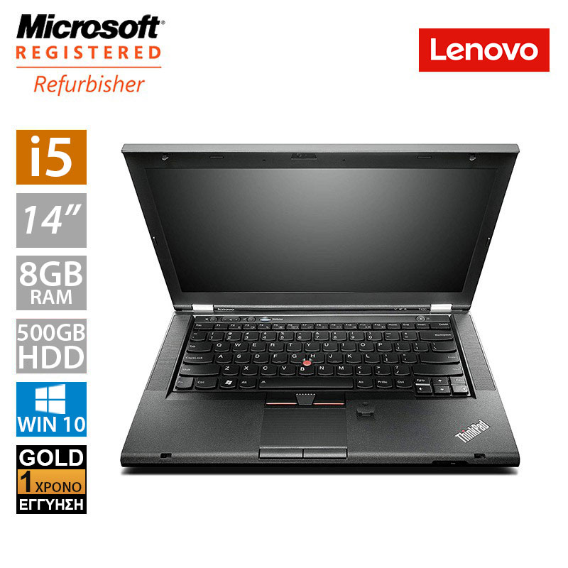 "Lenovo ThinkPad T430s 14"" (i5 3320M/8GB/500GB HDD)"