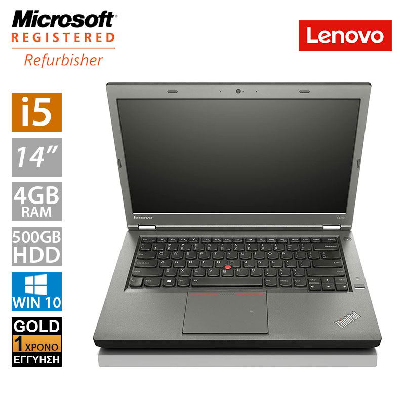 "Lenovo ThinkPad T440 14"" (i5 4200U/4GB/500GB HDD/x2 Battery)"