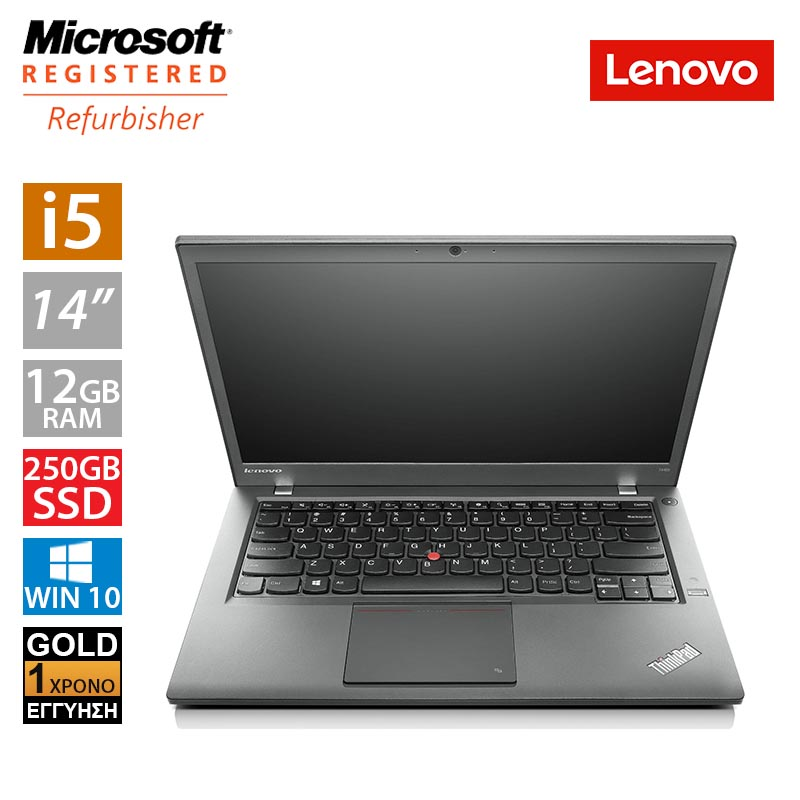 "Lenovo ThinkPad T440s 14"" (i5 4200U/12GB/250GB SSD/2x Battery)"