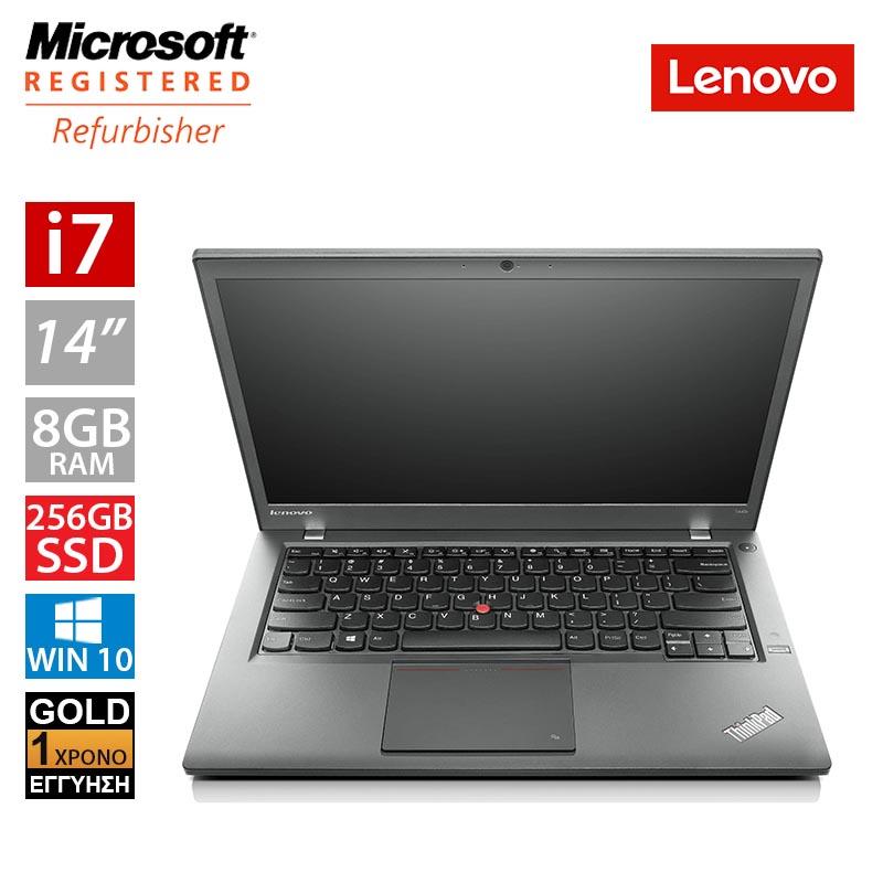 "Lenovo ThinkPad T440s 14"" (i7 4600U/8GB/256GB SSD/2x Battery)"
