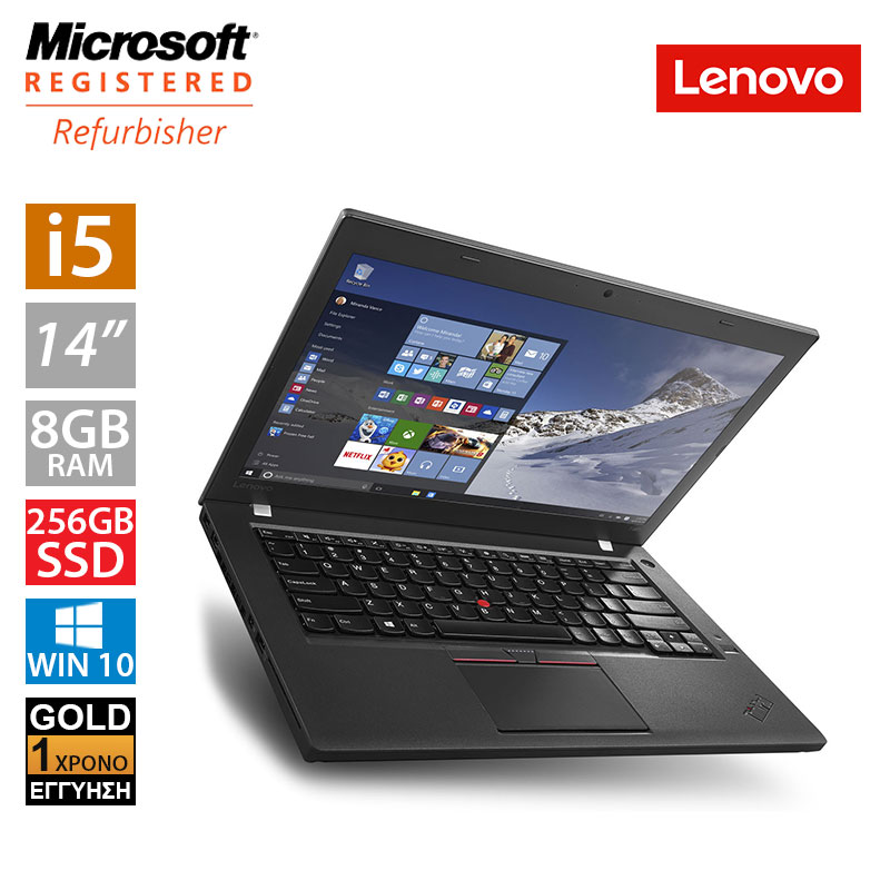 "Lenovo ThinkPad T460 14"" (i5 6300U/8GB/256GB SSD) x2 battery"