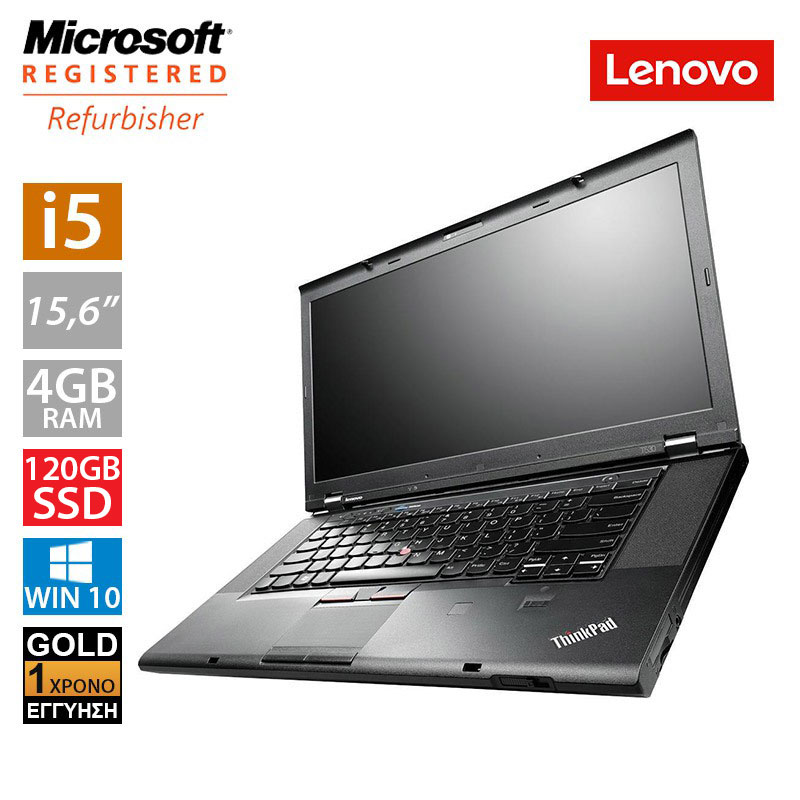 Lenovo Thinkpad T530 15.6'' (i5 3320M/4GB/120GB SSD)