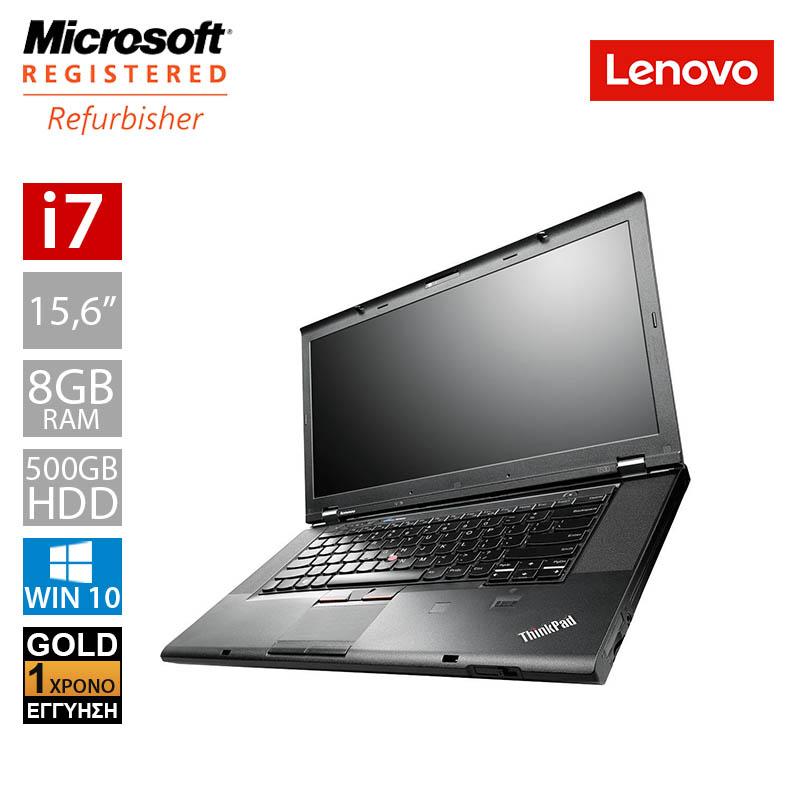 """Lenovo Thinkpad T530 15.6"""" (i7 3520M/8GB/500GB HDD)"""