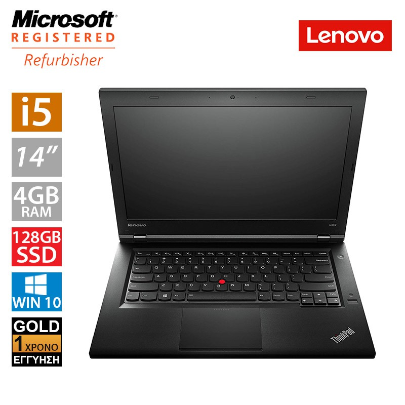 Lenovo ThinkPad L440 14'' (i5 4300M/4GB/128GB SSD)
