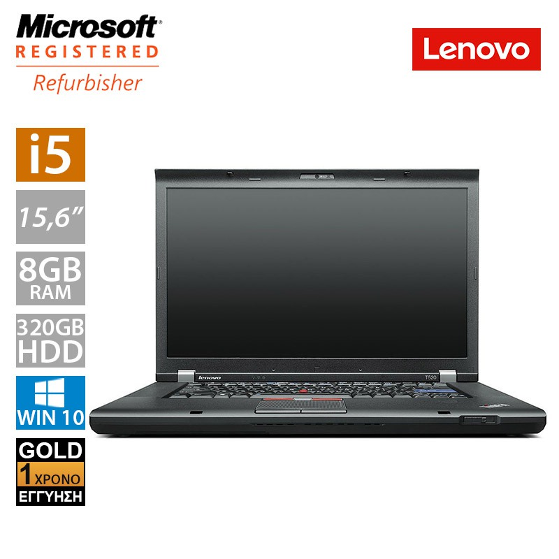 "Lenovo Thinkpad T520 15.6"" (i5 2520M/8GB/320GB HDD)"