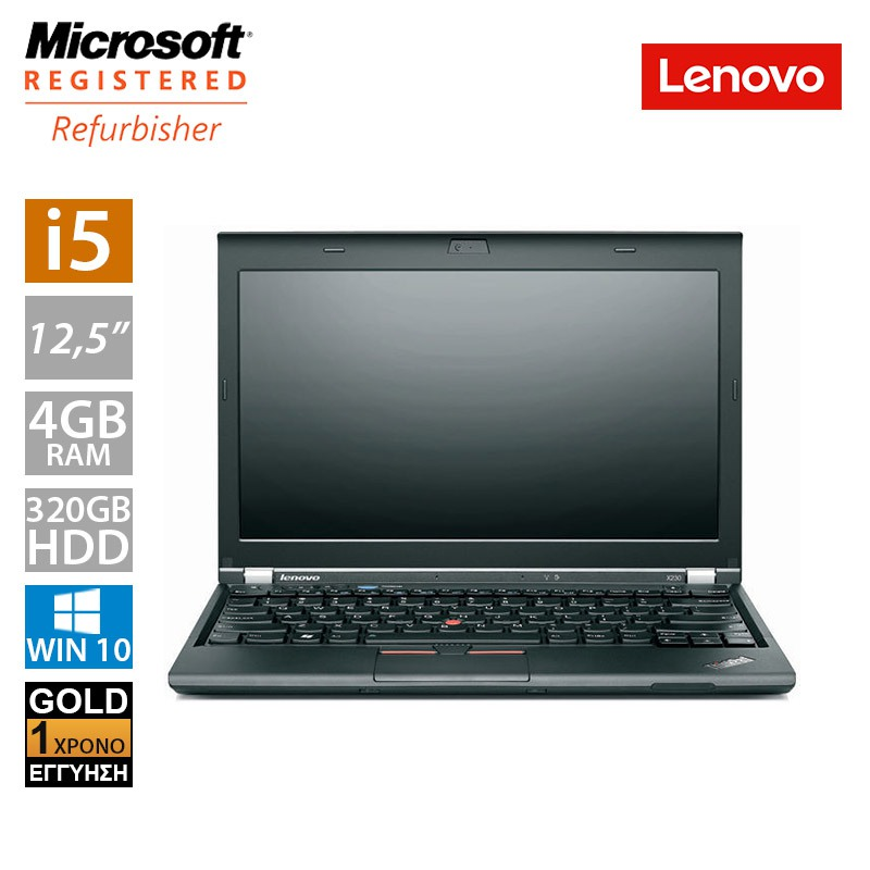 "Lenovo ThinkPad X230 12.5"" (i5 3210M/4GB/320GB HDD)"