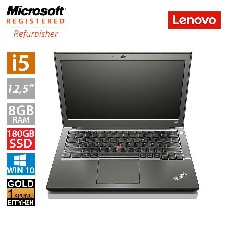 "Lenovo ThinkPad X240 12.5"" (i5 4300U/8GB/180GB SSD/2x Battery)"