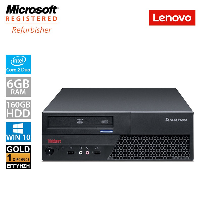 Lenovo ThinkCentre M58p SFF (C2D E8400/6GB/160GB)