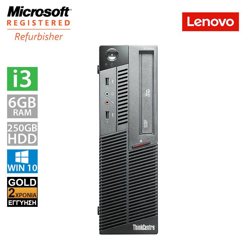 Lenovo ThinkCentre M71e SFF (i3 2120/6GB/250GB)