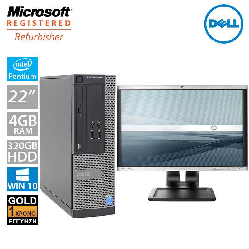 """Dell Optiplex 3010 SFF (Pentium G2030/4GB/250GB HDD/Οθόνη 22"""")"""