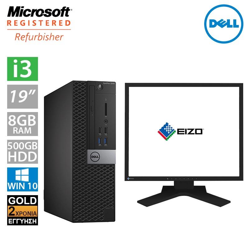 """Dell Optiplex 3040 SFF (i3 6100/8GB/500GB HDD/Οθόνη 19"""")"""