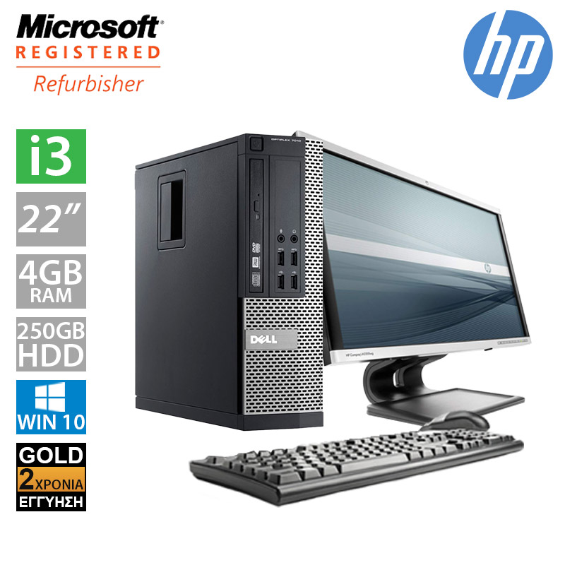 "Dell Optiplex 790 SFF (i3 2100/4GB/250GB HDD/Οθόνη 22"")"