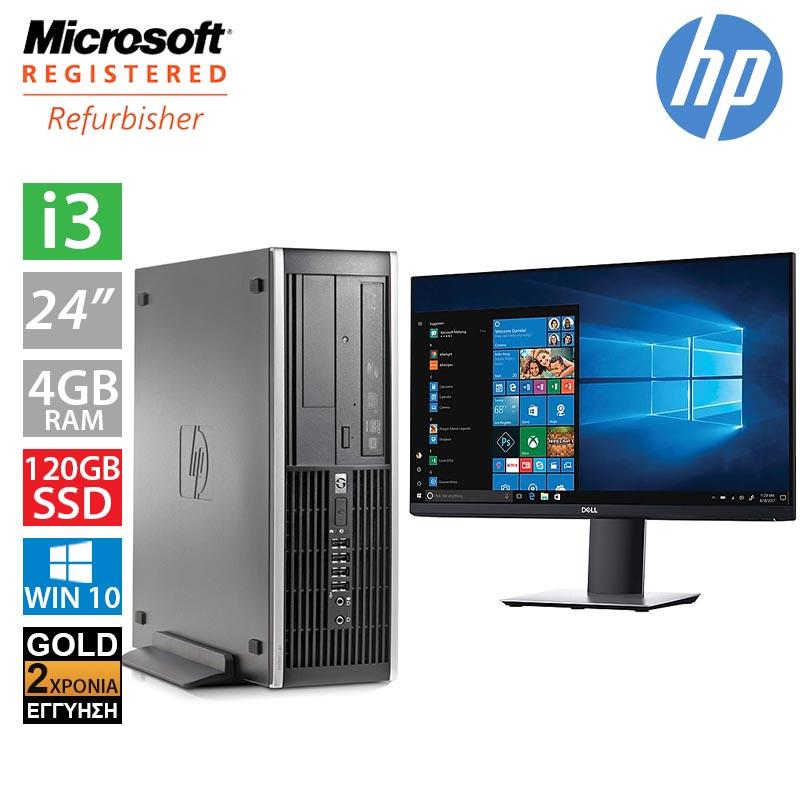 """Hp Compaq 6300 SFF (I3 2120/4GB/120GB SSD + 250GB HDD/Οθόνη 24"""")"""