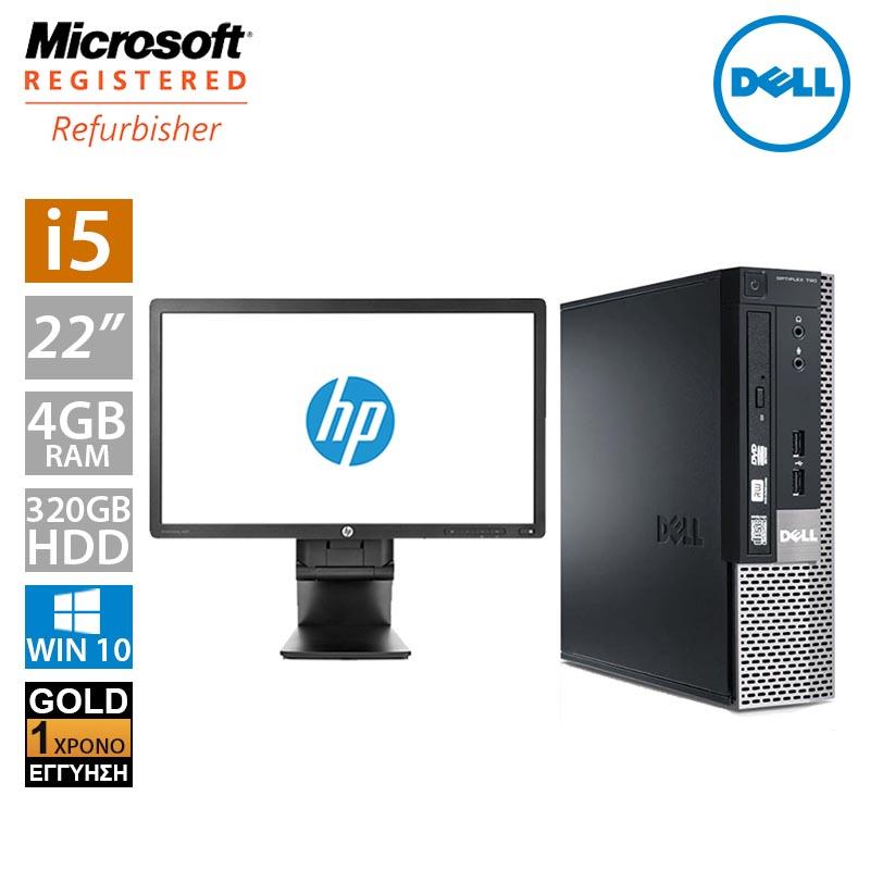 """Dell Optiplex 7010 USFF (i5 3470s/4GB/320GB HDD/Οθόνη 22"""")"""