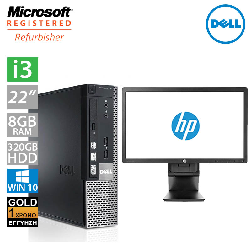 "Dell Optiplex 790 USFF (i3 2100/4GB/250GB HDD/Οθόνη 22"")"
