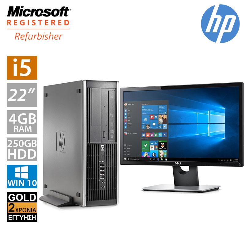 """Hp Compaq 8100 SFF (i5 650/4GB/250GB HDD/Οθόνη 22"""")"""