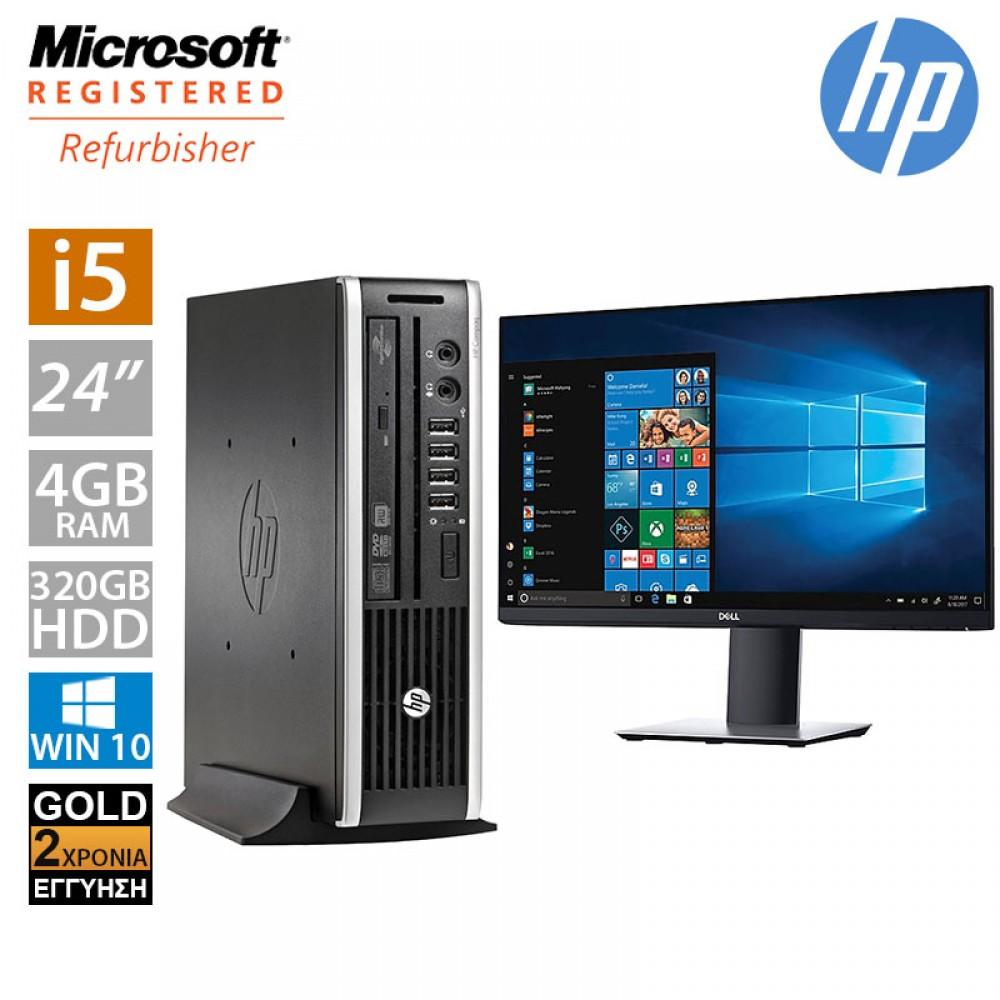 """Hp Compaq 8200 USFF (i5 2400S/4GB/320GB HDD/Οθόνη 24"""")"""