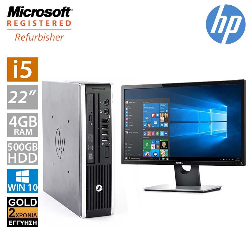 """Hp Compaq 8300 USFF (i5 3470S/4GB/500GB HDD/Οθόνη 22"""")"""