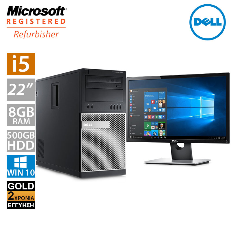 "Dell Optiplex 990 MT (i5 2500/8GB/500GB HDD/Οθόνη 22"")"