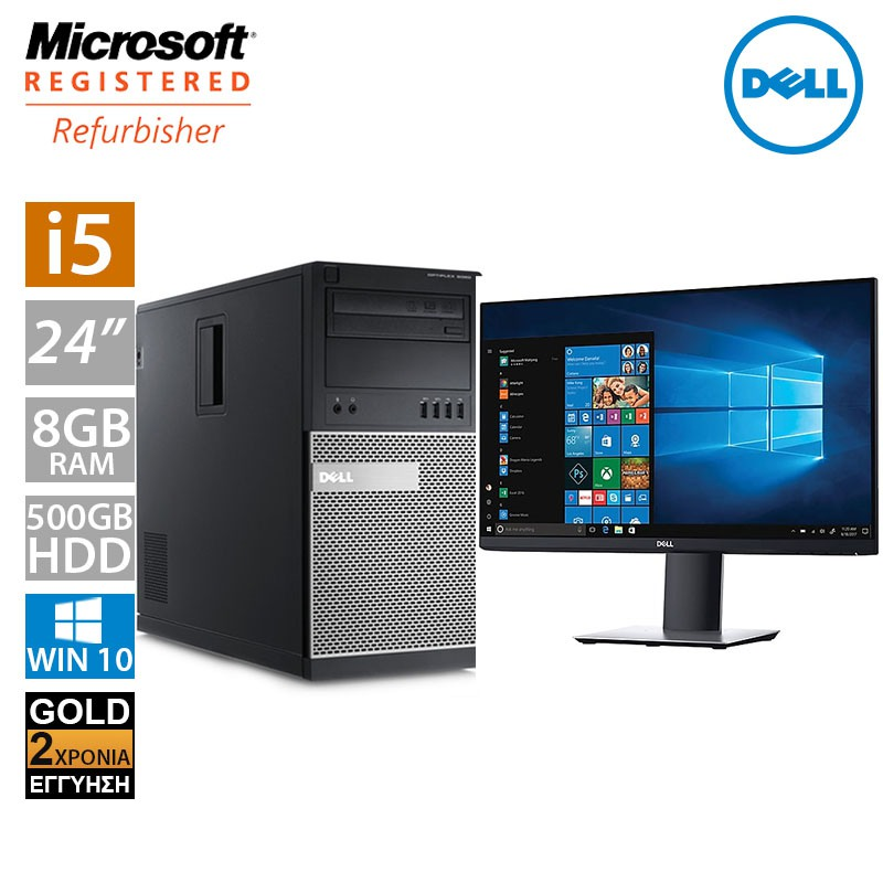 "Dell Optiplex 990 MT (i5 2500/8GB/500GB HDD/Οθόνη 24"")"