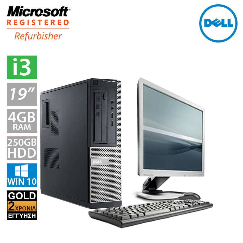 "Dell Optiplex 390 DT (i3 2120/4GB/250GB HDD/Οθόνη 19"")"