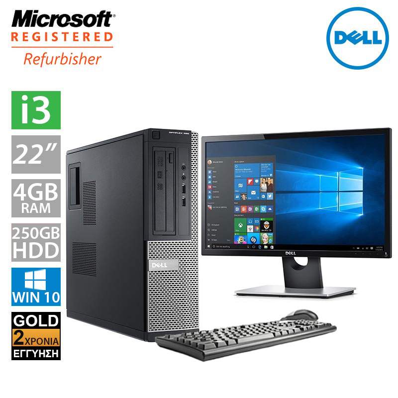 "Dell Optiplex 390 DT (i3 2120/4GB/250GB HDD/Οθόνη 22"")"