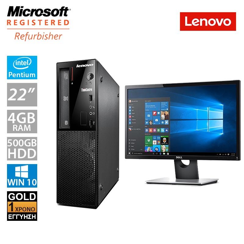 "Lenovo ThinkCentre E73 SFF (Pentium G3220/4GB/500GB/Οθόνη 22"")"