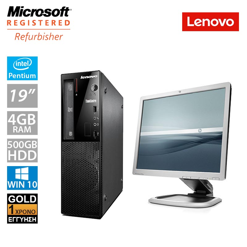 "Lenovo ThinkCentre E73 SFF (Pentium G3220/4GB/500GB/Οθόνη 19"")"